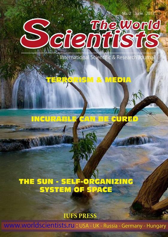 WORLD SCIENTISTS JOURNAL No. 2 June , 2013