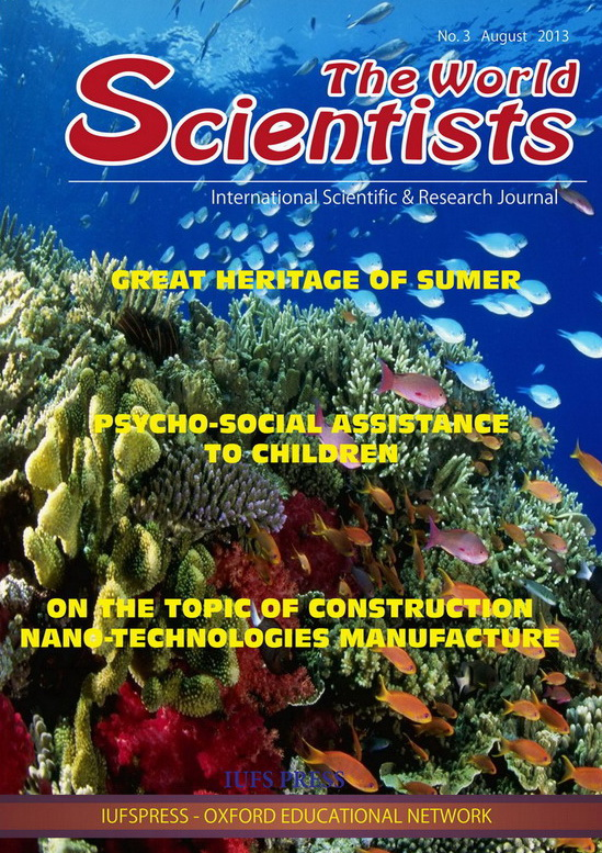 WORLD SCIENTISTS JOURNAL No. 3, August 2013