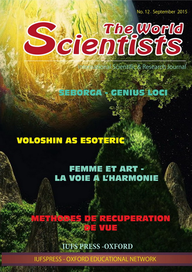 WORLD SCIENTISTS JOURNAL No. 12