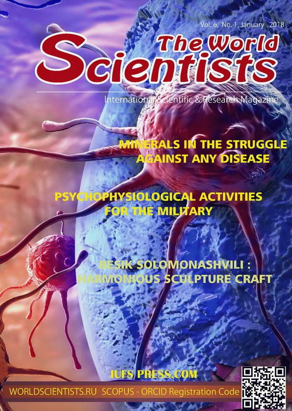 WORLD SCIENTISTS Vol.6, N0.1 Jan 2018