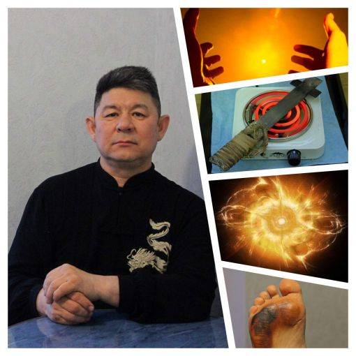AUTHOR'S METHOD OF FIRE CHI KUNG